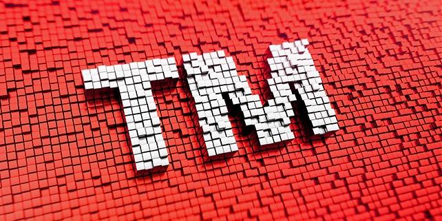 Pillar_What_Is_Trademark-1 class=