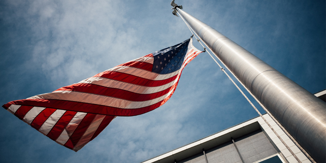 Is Your Patent Safe From Government Agencies?